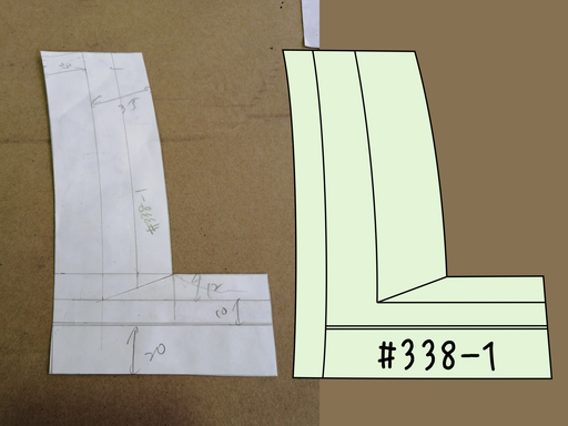 #338-1 の型