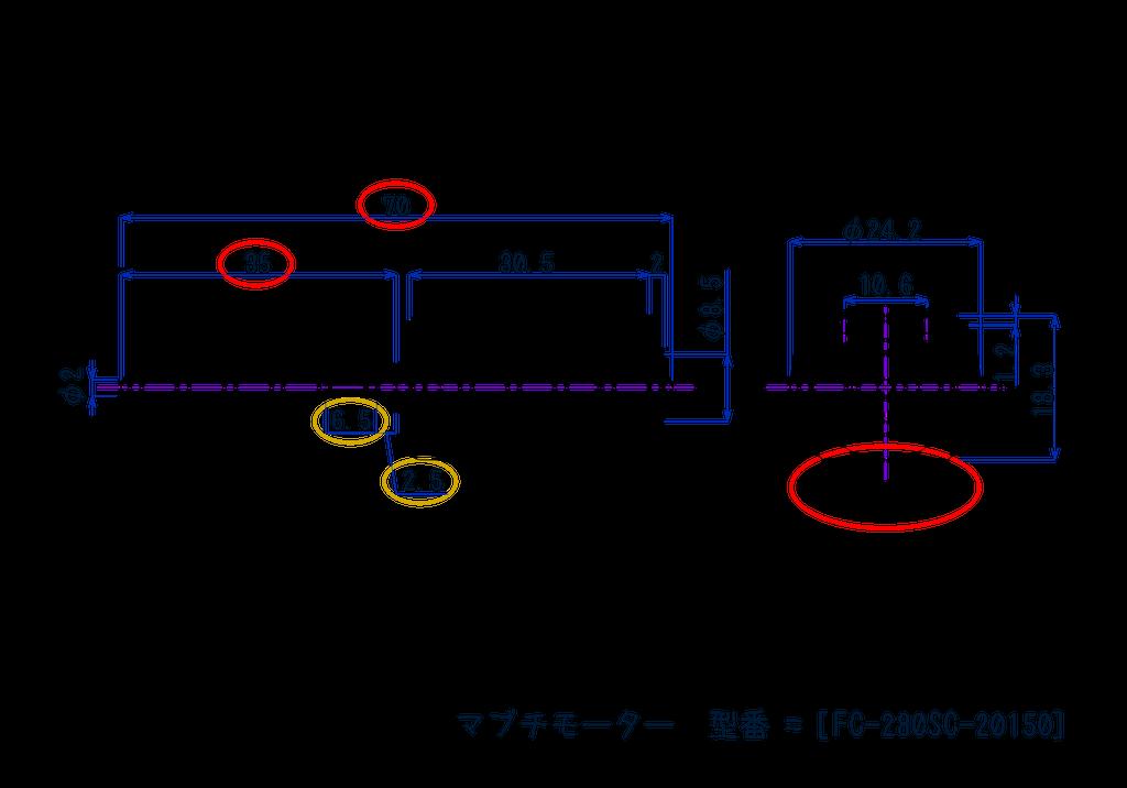 FC280SC-20150
